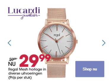 swipecube van Lucardi